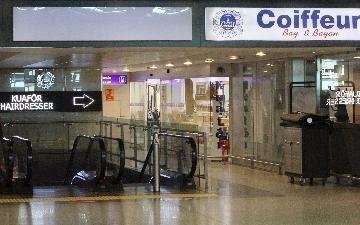 İstanbul Havalimanı Passaport Sonrası (Hava Tarafı)